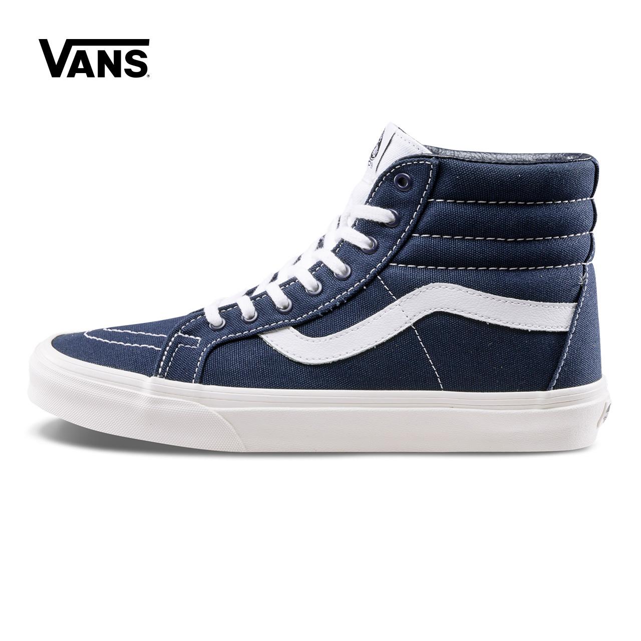 Vans 范斯官方男女款SK8-HI板鞋|VN000ZA0F64