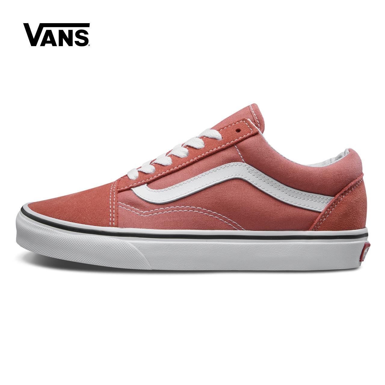 Vans 范斯官方女款OLD SKOOL板鞋 VN0A38G1QSR-QSQ