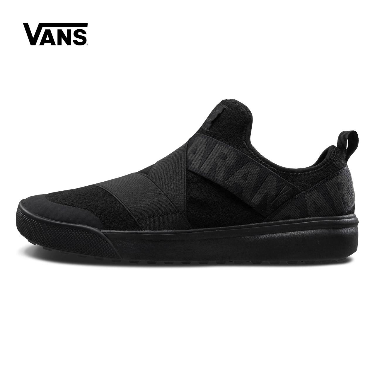 Vans 范斯官方男女款ULTRARANGE休闲鞋|VN0A3MVRUDH