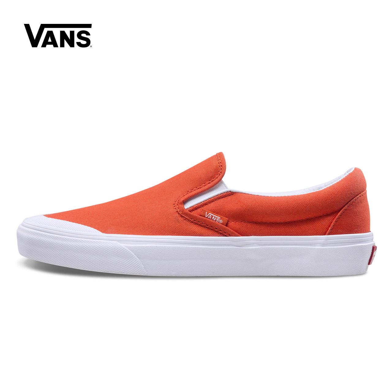 Vans 范斯官方Toe Cap男女款SLIP-ON板鞋|VN0A3TKBMHN-U7W