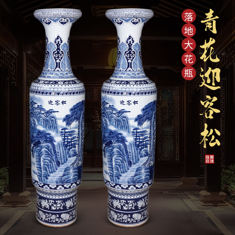 Jingdezhen ceramics hand - made guest - the greeting pine landscape painting of large blue and white porcelain vase villa hotel lobby for the opening