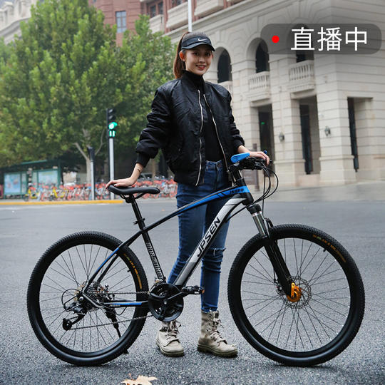 Mountain bike male bicycle racing double shock disc brakes speed female off-road one wheel youth student adult