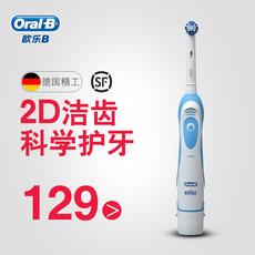 Электрическая зубная щетка OralB Oral-b DB4510