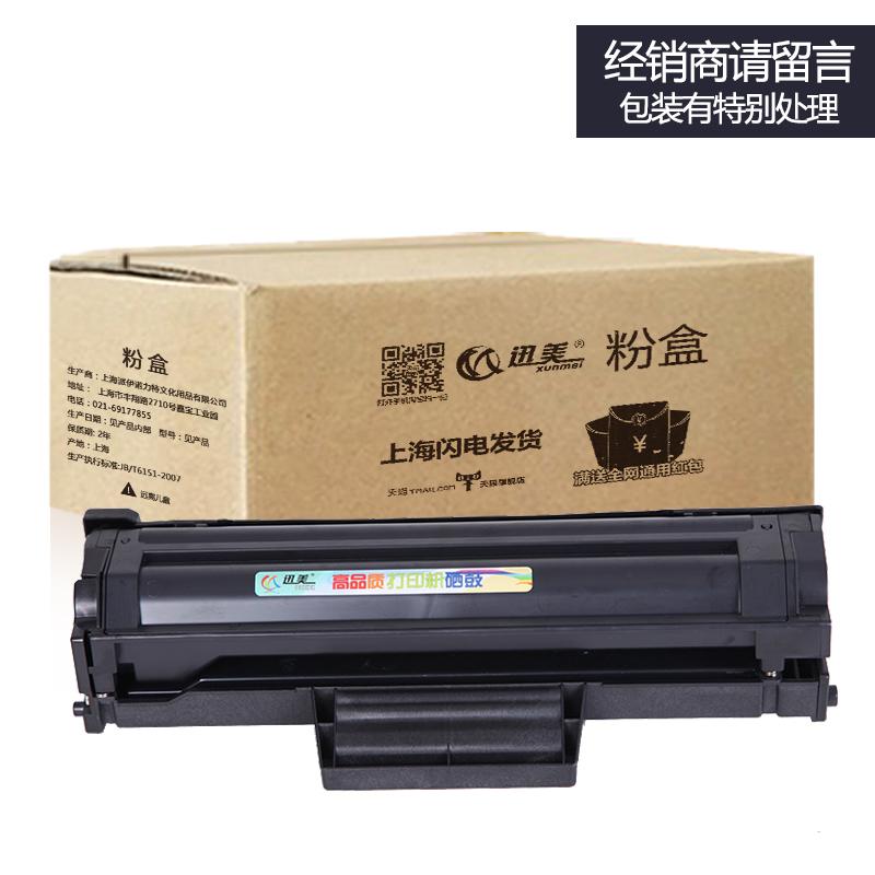 适用戴尔B1160W B1163 B1165nfw B116X硒鼓墨盒 DELL黑白激光打印机一体机墨粉碳粉油墨粉仓粉盒晒鼓家用办公