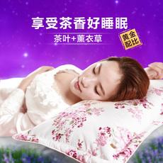 Подушка постельная Tea ceremony family CL/1105