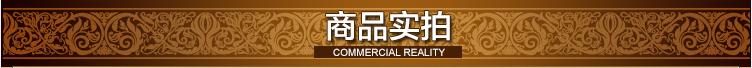 塔园旗舰店_TY/塔园品牌产品评情图