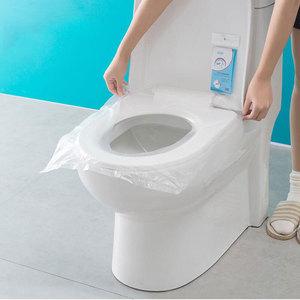 旅行一次性马桶垫产妇旅游加厚粘贴防水坐便套酒店厕所塑料坐垫纸