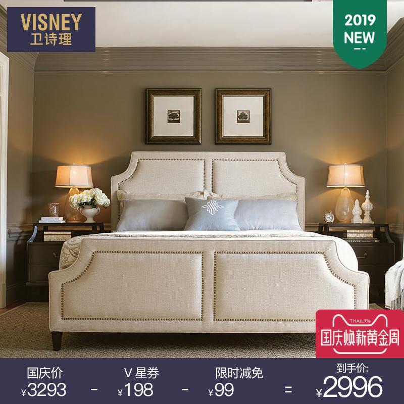 卫诗理美式乡村实木双人床1.5m欧式布艺婚床1.8米成人卧室大床WL