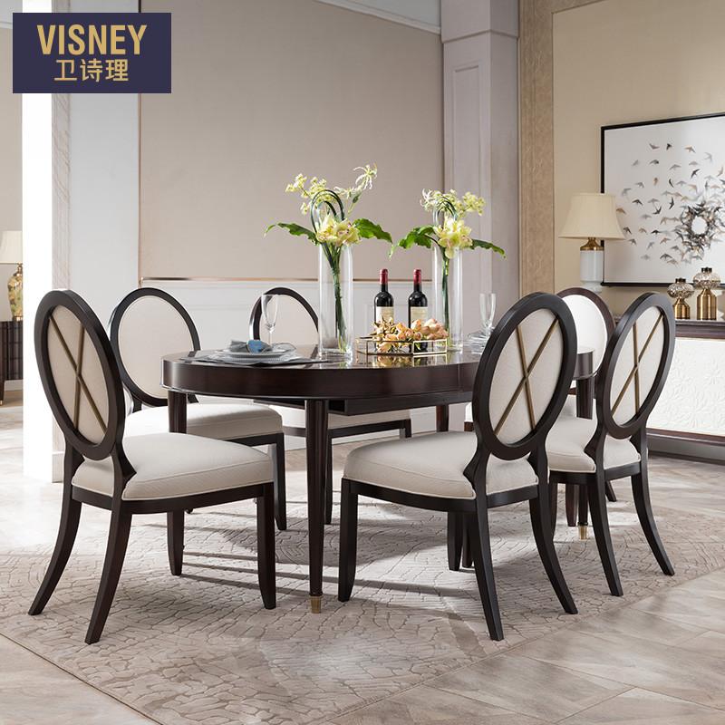 卫诗理ON 美式实木餐桌现代简约方形可伸缩餐台布艺餐椅BL