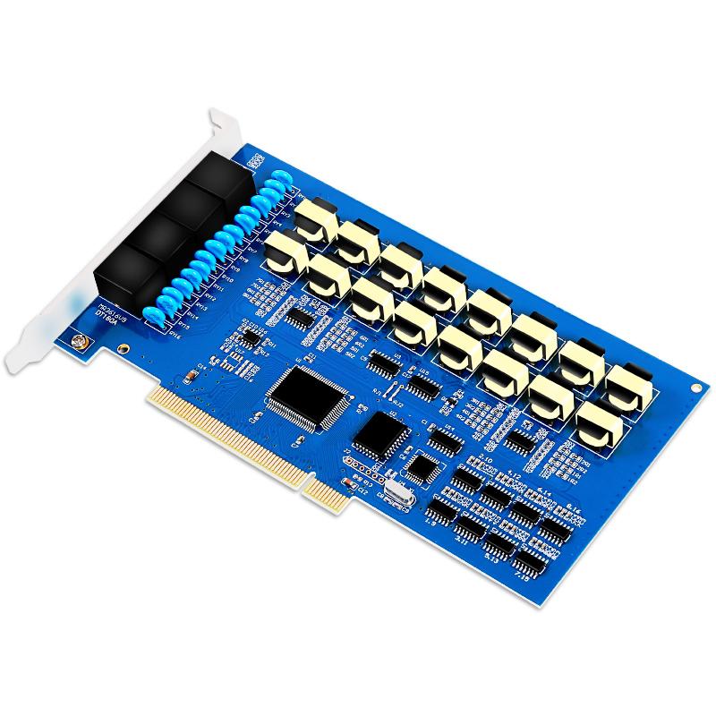 杭普HP716 16路电话录音卡PCI 录音系统录音设备电脑录音来电弹屏