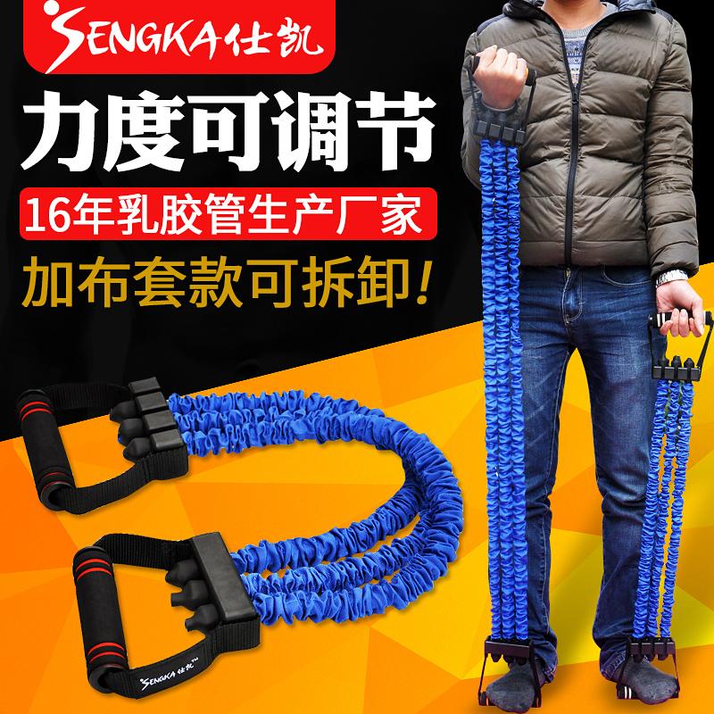 健身器材家用运动器材拉力绳拉力器扩胸器男士臂力器多功能乳胶管