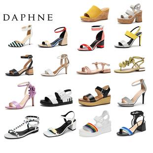 达芙妮专柜正品时尚一字扣凉鞋