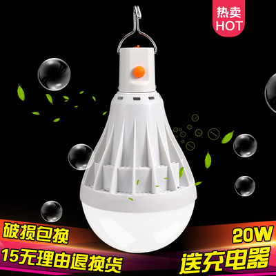 Night market stall light charge power LED emergency camping tent lighting power failure super bright multi-function outdoor lamp