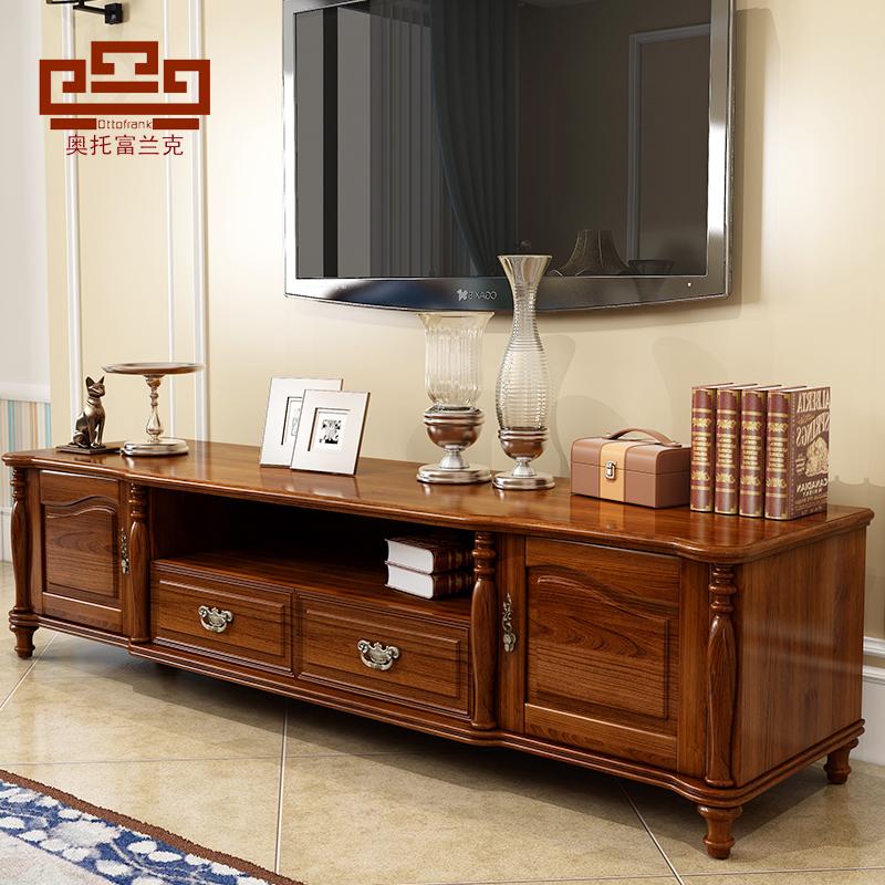 美式乡村实木电视柜客厅家具地柜储物柜大小户型高档实用家具