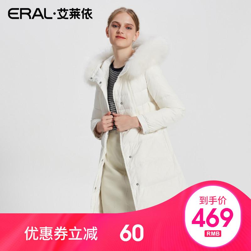 ERAL-艾莱依时尚大毛领羽绒服女中长款修身显瘦气质潮16091-FDAB