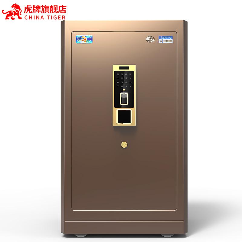 虎牌保险柜家用小型70CM 3C认证防盗指纹保险箱床头智能全钢新品