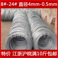 Проволока Ma On Shan galvanized iron