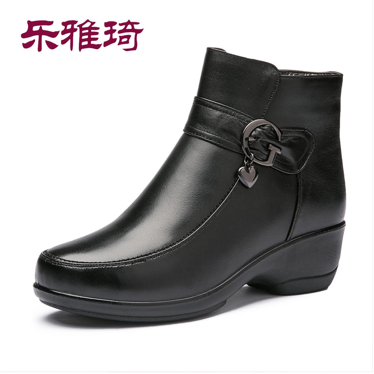 乐雅琦冬季真皮短靴女加厚保暖棉鞋中跟坡跟女靴中老年妈妈鞋靴子