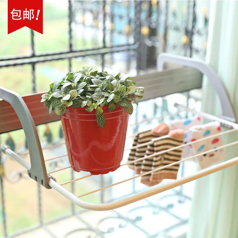 窗台折叠晾衣架窗外晒衣架阳台挂衣晾晒架室内暖气片晒鞋架伸缩杆