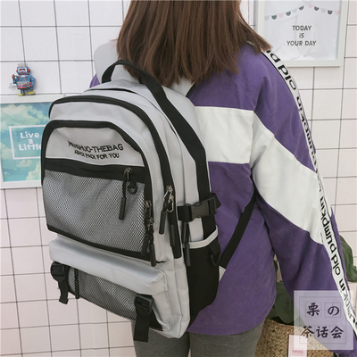 Japanese Harajuku Style Schoolbag ulzzang High school Student Street shoot Multi-layer High-capacity Backpack Backpack for men and women