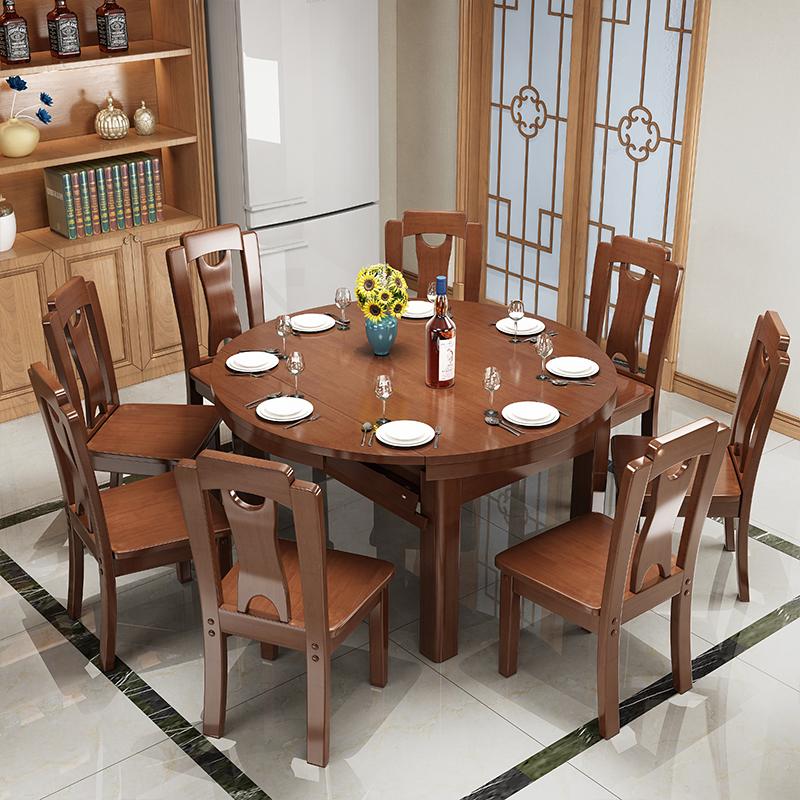 全实木折叠餐桌椅组合现代简约伸缩吃饭桌子家用一桌四椅折叠跳台