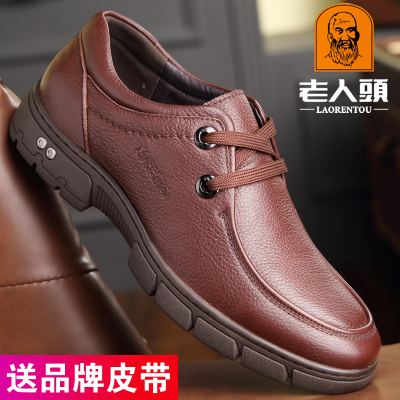 Old men's head men's shoes autumn and winter thick-soled leather business casual shoes men wear middle-aged men's dad shoes