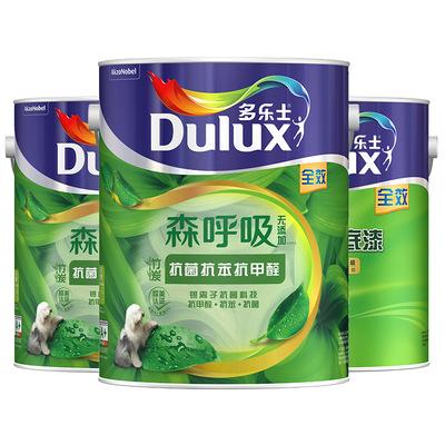 多乐士漆竹炭森呼吸抗甲醛抗菌抗苯无添加全效套装墙面乳胶漆涂料