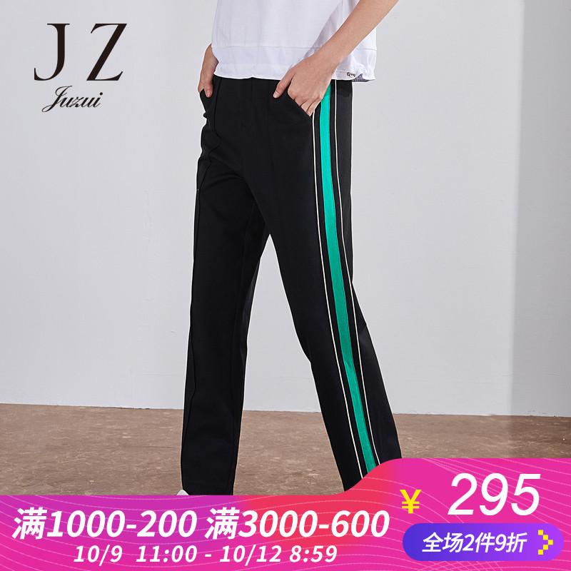 JUZUI-玖姿官方旗舰店2018夏装新款直筒修身侧条纹运动风裤女长裤