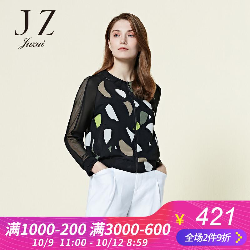 JUZUI-玖姿官方旗舰店2018春装新款圆领微透网布女装拉链短外套