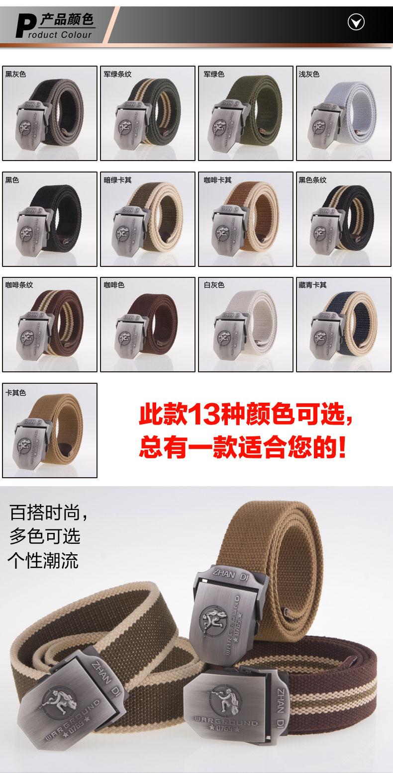 朗耐斯旗舰店_朗耐斯品牌产品评情图