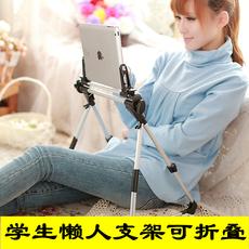 Подставка для планшета Shishang Pad Ipad