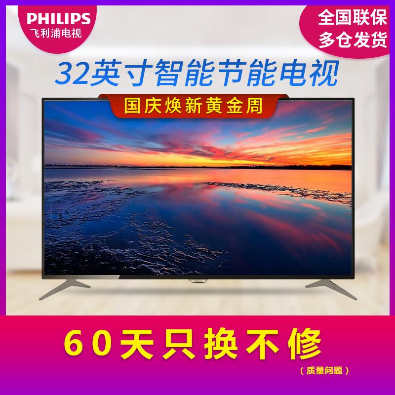 Philips-飞利浦 32PHF5081-T3 液晶电视机32吋智能wifi32PHF5252