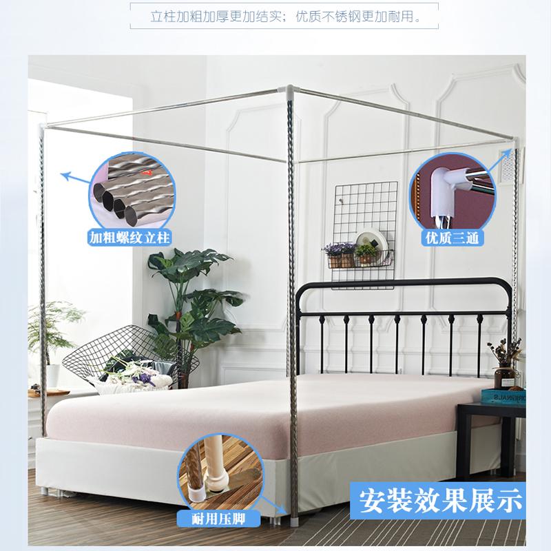 2018新款1.5米蚊帐1.2公主风网红支架1.8x2.0m床双人家用加厚加密