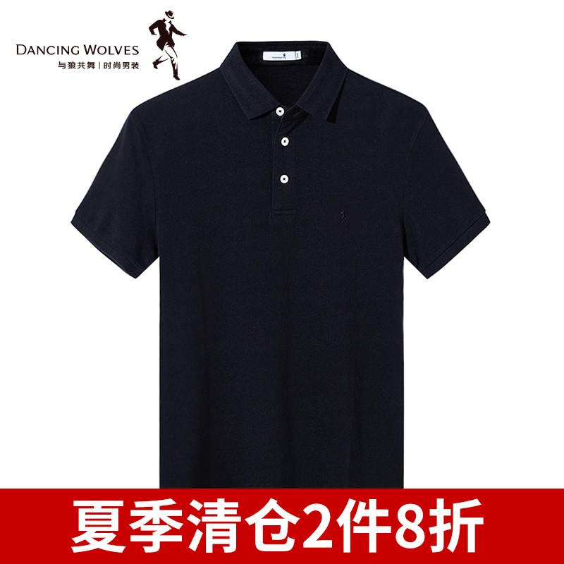 与狼共舞短袖T恤男2018夏季新款纯棉翻领修身潮流Polo衫男士t恤衫