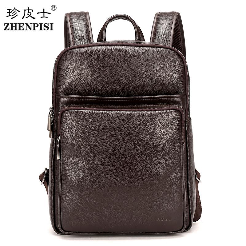 真皮商务双肩包男士旅行包头层牛皮男包背包电脑包电脑包