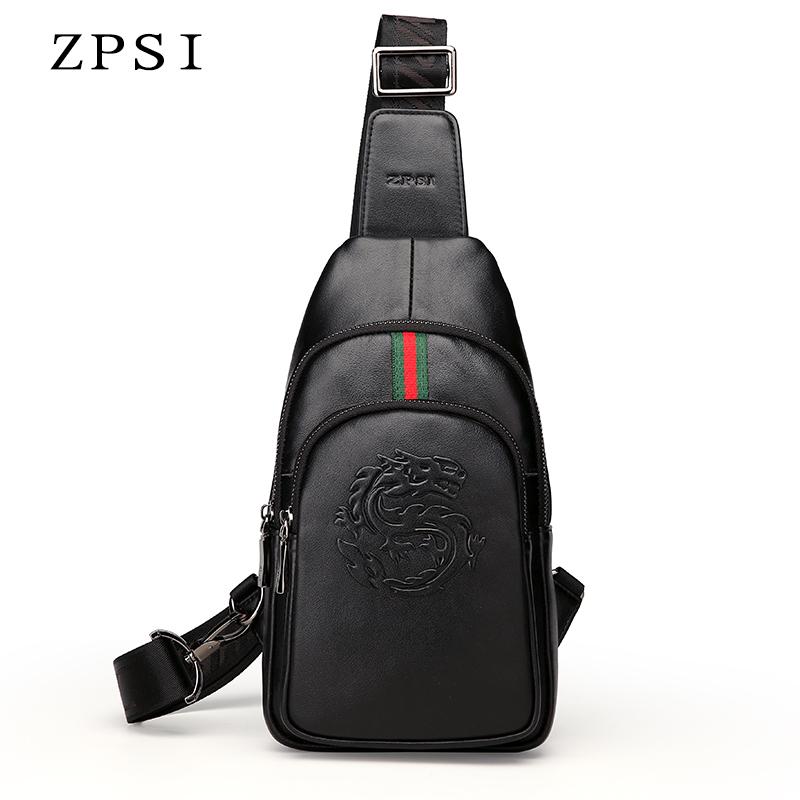 ZPSI真皮胸包男士斜挎包旅行休闲时尚男包包单肩包韩版潮牛皮背包