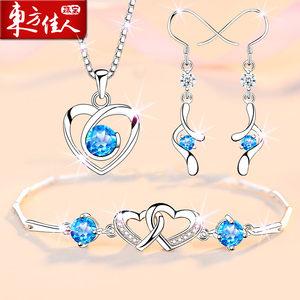 天然紫水晶纯银首饰品套装女项链耳环三件套七夕情人节礼物送女友