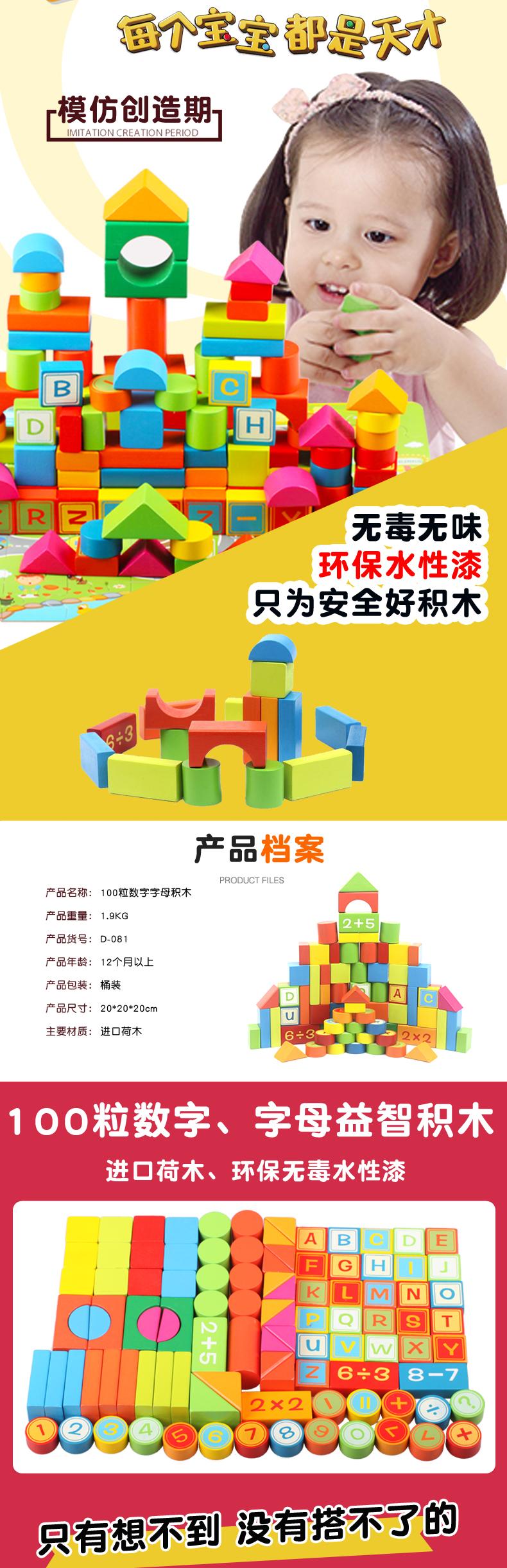 草莓木玩玩具专营店_New wood city/新木城品牌产品评情图