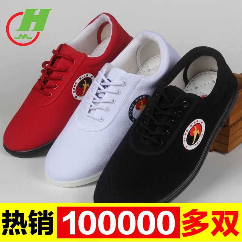 红棉太极鞋帆布春夏季男女儿童武术鞋练功鞋太极拳加厚软底功夫鞋