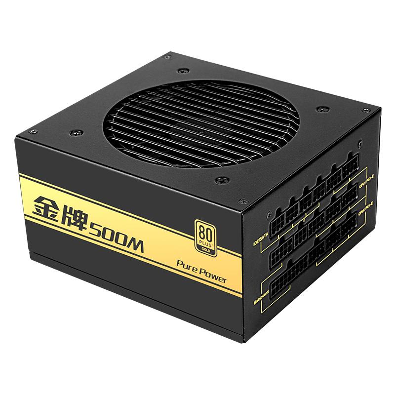 先马金牌500M模组电脑电源台式机金牌认证全电压高效率支持背线