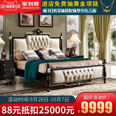 极鼎家具欧式床法式1.8米卧室双人床黑檀色新古典皮床新婚公主床
