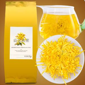 金丝皇菊一朵一杯大黄菊花茶婺源花草茶贡菊胎菊茶叶可搭玫瑰花茶