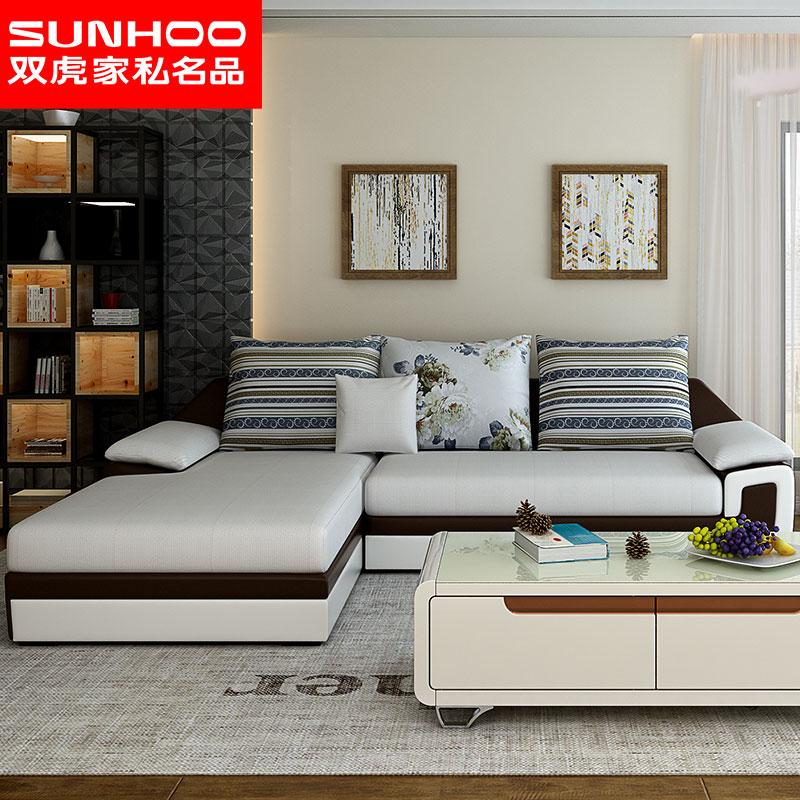 双虎家私小户型布艺沙发组合客厅三人现代简约整装可拆洗沙发069X