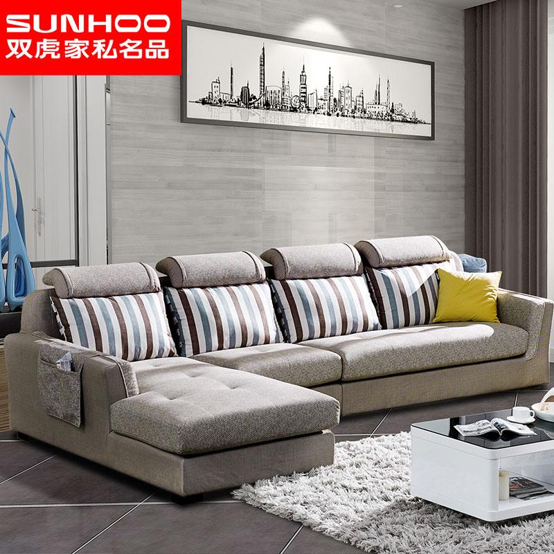 客厅沙发组合套装 小户型现代简约三人位整装家具北欧布艺沙发073