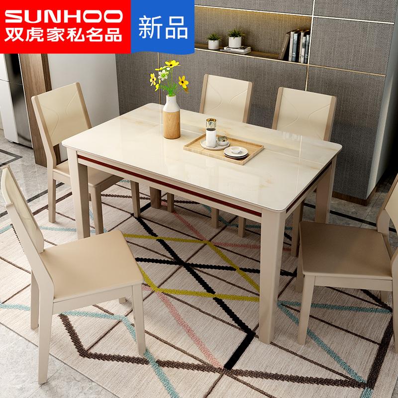 双虎家私 餐桌椅子 现代简约经小户型家用钢化玻璃餐桌椅组合202