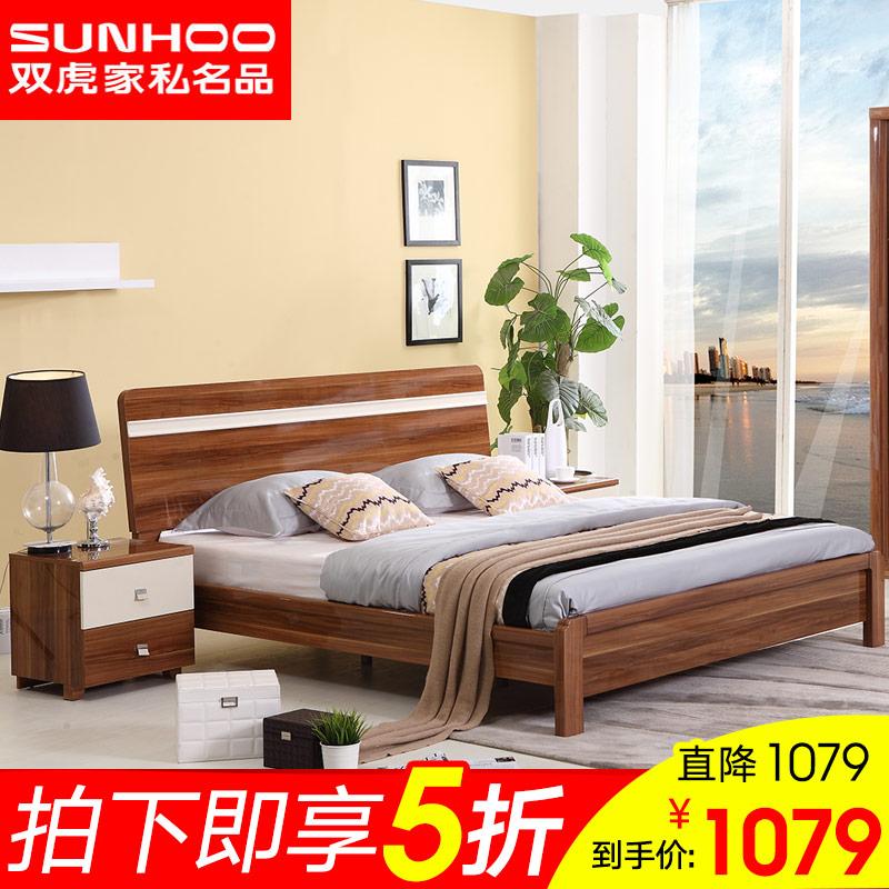 双虎家私现代中式床双人床1.8米床头柜床垫卧室组合H1