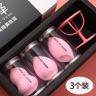 3个x1盒 葫芦粉扑干湿两用化妆海绵美容工具葫芦棉彩妆盒装美妆蛋