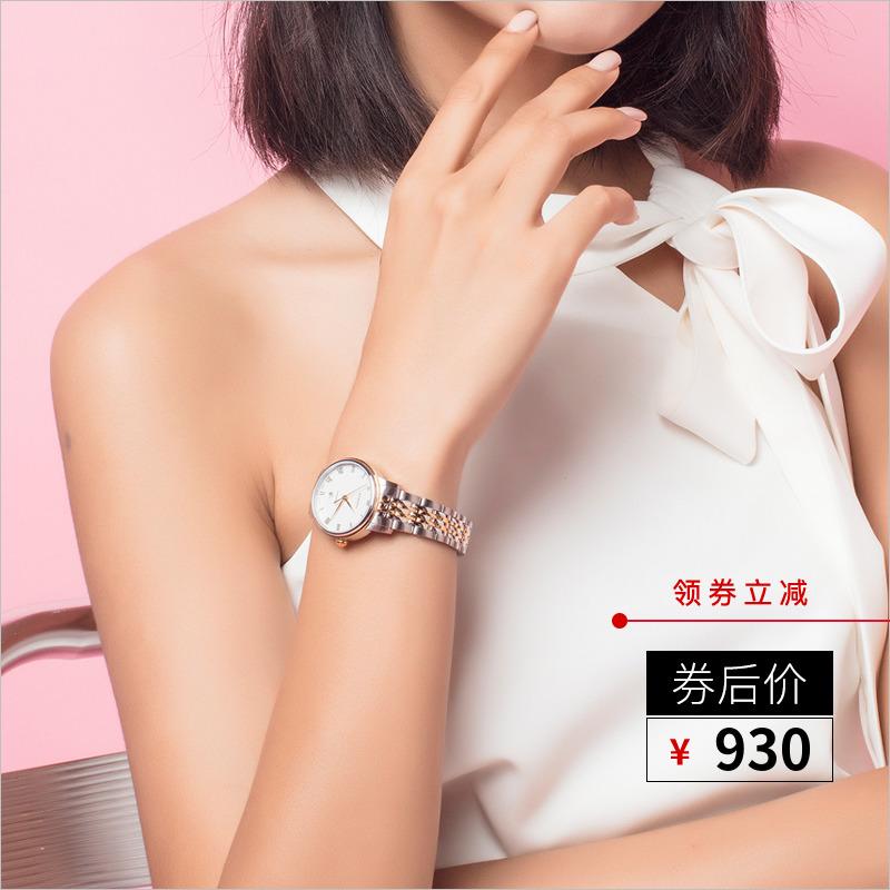 雷诺 手表女表简约时尚潮流机械表全自动休闲防水正品女士手表