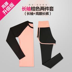 健身房瑜珈服女夏跑步运动套装两件套春秋长袖户外晨跑专业速干衣