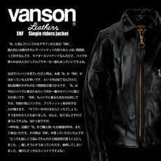 Leather 19819 enf0050 VANSON ENF